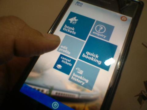 Android Local Train Ticketing Project